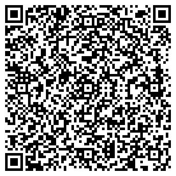 """QR-код с контактной информацией организации ОДО """"АФ """"Мидия"""""""