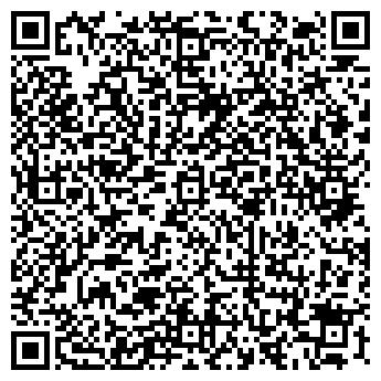 QR-код с контактной информацией организации ШКОЛА № 552