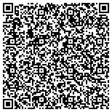 """QR-код с контактной информацией организации Общество с ограниченной ответственностью ООО """"Консалтинговый центр """"ТАНДЕМ"""""""
