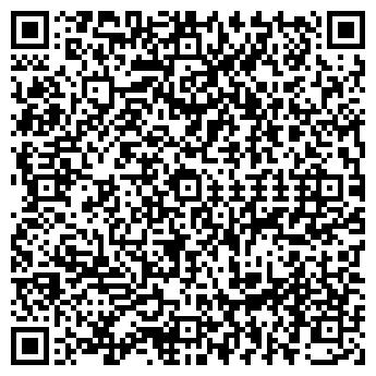 """QR-код с контактной информацией организации ТОО """"МУЖ НА ЧАС"""""""