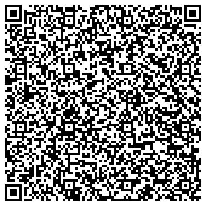 QR-код с контактной информацией организации Субъект предпринимательской деятельности Сибирское здоровье Житомир — БАДы, пищевые добавки, здоровье, похудение, витамины, лечение
