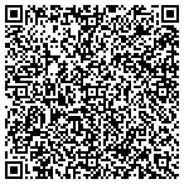 """QR-код с контактной информацией организации ООО """"Визит Консалтинг"""""""