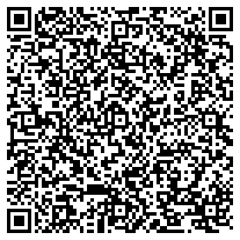 QR-код с контактной информацией организации ТОО салон Параклетос