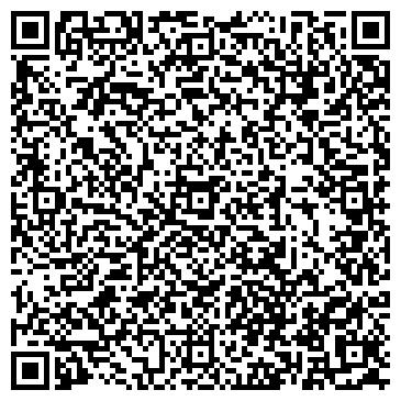 QR-код с контактной информацией организации Общество с ограниченной ответственностью Компания Rising Sei Va