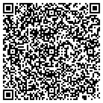 QR-код с контактной информацией организации НемигаАудит, ОДО
