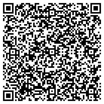QR-код с контактной информацией организации Ваш помощник