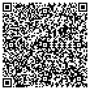 QR-код с контактной информацией организации Субъект предпринимательской деятельности ИП Ляпич Т.Г.