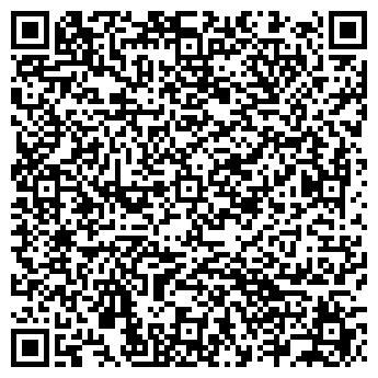 QR-код с контактной информацией организации 1ЭС-Софт, ЧТУП