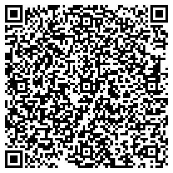 """QR-код с контактной информацией организации ЧУП """"УчетЦентр"""""""