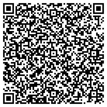 QR-код с контактной информацией организации Бизнес-консалт, ООО
