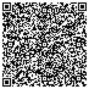 QR-код с контактной информацией организации Сервис-Люкс, ООО