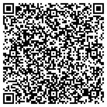 QR-код с контактной информацией организации ФОРТЕКС ЛТД, ООО