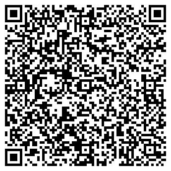 QR-код с контактной информацией организации Куликова Е.С., ИП