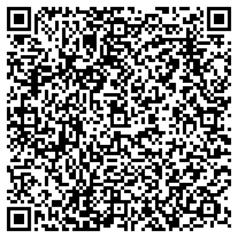 QR-код с контактной информацией организации Бизнес-Лайт, ЧУП