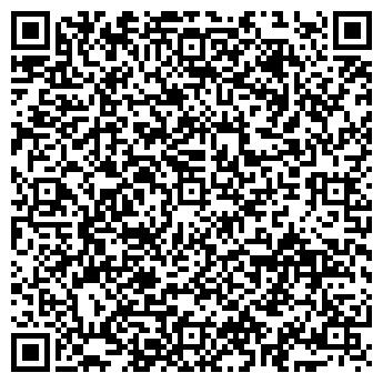 QR-код с контактной информацией организации Нарушевич И. В., ИП