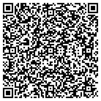 QR-код с контактной информацией организации Свой бухгалтер