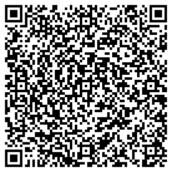 QR-код с контактной информацией организации АВАсистем, ЧПУП