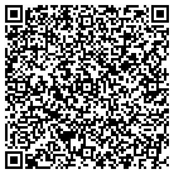 QR-код с контактной информацией организации Верное дело ООО