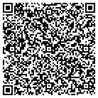 QR-код с контактной информацией организации Экспертконсалт, ООО
