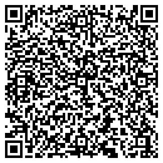 QR-код с контактной информацией организации АГРАФ-ПРОМ, ООО