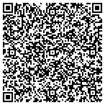 QR-код с контактной информацией организации Ваш бухгалтер Плюс, ЧП