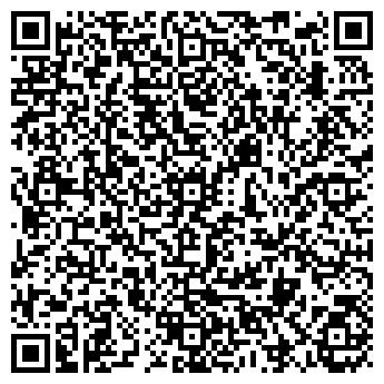 QR-код с контактной информацией организации ООО «Шкатулка услуг»