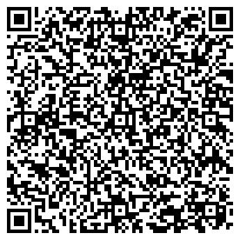 """QR-код с контактной информацией организации ПП """"НЮАНС-СЕРВИС"""""""