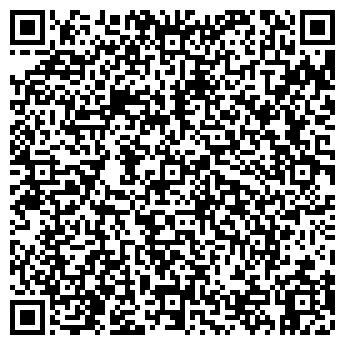QR-код с контактной информацией организации Субъект предпринимательской деятельности СПД Бондаренко