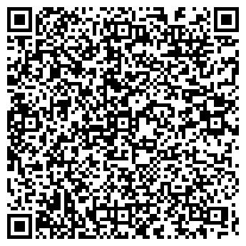 """QR-код с контактной информацией организации ООО """"АУТСОРС-ДК"""""""