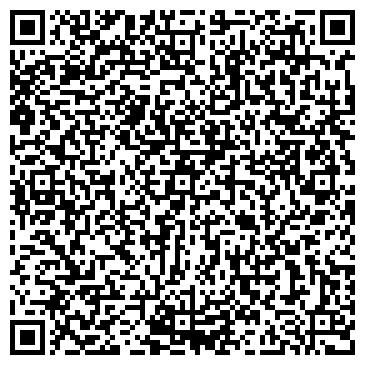QR-код с контактной информацией организации Субъект предпринимательской деятельности Черкасское бухгалтерское бюро