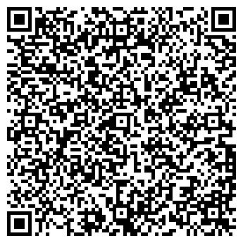 """QR-код с контактной информацией организации Общество с ограниченной ответственностью ТОВ """"ЛАВ-АУДИТ"""""""