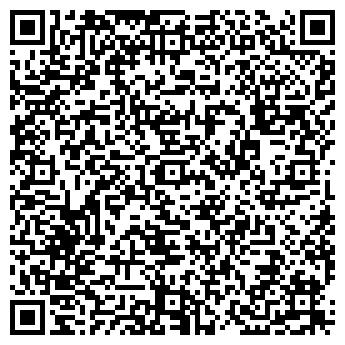 QR-код с контактной информацией организации ЧП АЛД Компания