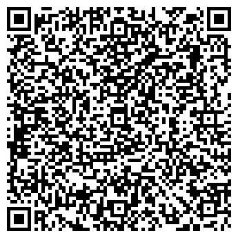 """QR-код с контактной информацией организации ПП """"Супрема-Люкс"""""""