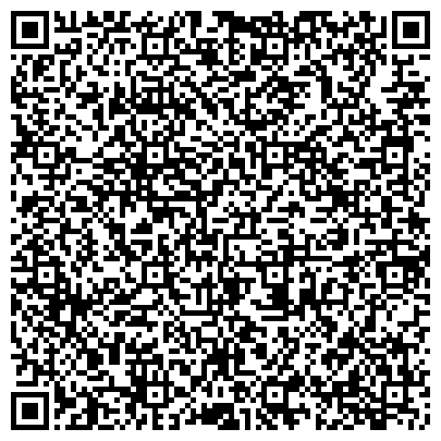 """QR-код с контактной информацией организации Юридическая компания """"Правовое решение"""""""