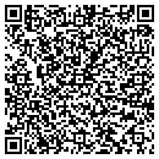 QR-код с контактной информацией организации АЛИМПЕКС, ФИРМА