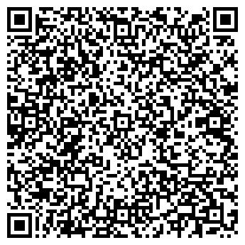 QR-код с контактной информацией организации ООО «КЦПРБ», Общество с ограниченной ответственностью