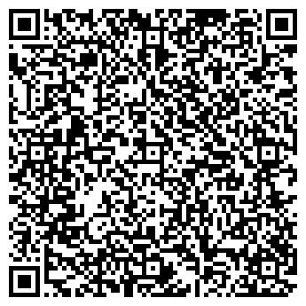 QR-код с контактной информацией организации Общество с ограниченной ответственностью Практик-Учет