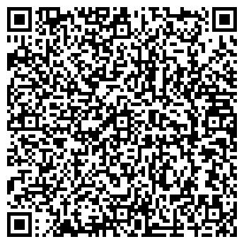 QR-код с контактной информацией организации СПД Стасюк Г.А.