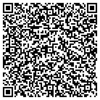 QR-код с контактной информацией организации ПрофГлавбух