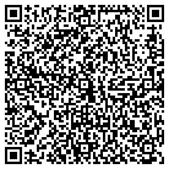 QR-код с контактной информацией организации Общество с ограниченной ответственностью Велонис ооо