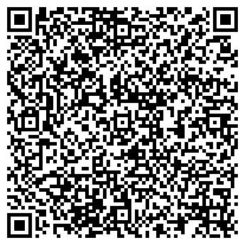 QR-код с контактной информацией организации СПД Маринина