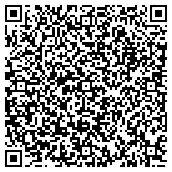 QR-код с контактной информацией организации ШКОЛА № 629
