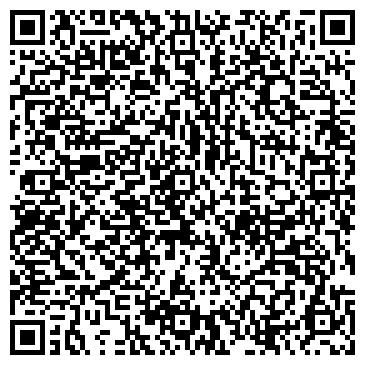 """QR-код с контактной информацией организации ООО """"М3 Карго"""""""