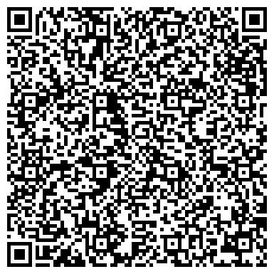 QR-код с контактной информацией организации Юридическая компания Правовой Дом, ООО