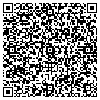 QR-код с контактной информацией организации АРДА, ТОРГОВЫЙ ДОМ