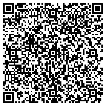 QR-код с контактной информацией организации АРС УКРАИНА ЛТД, ООО