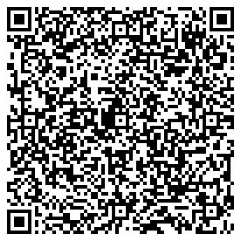 QR-код с контактной информацией организации BuhService, ООО