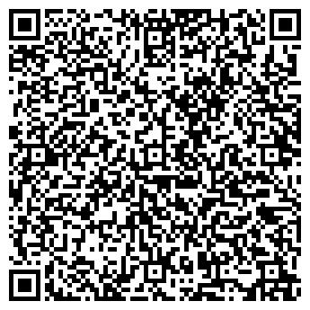 QR-код с контактной информацией организации Лекс-Аудит, Компания