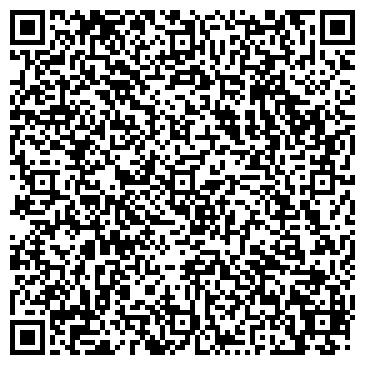 QR-код с контактной информацией организации Алиаста, ООО