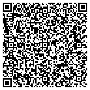 QR-код с контактной информацией организации Аудит-777, ЧП